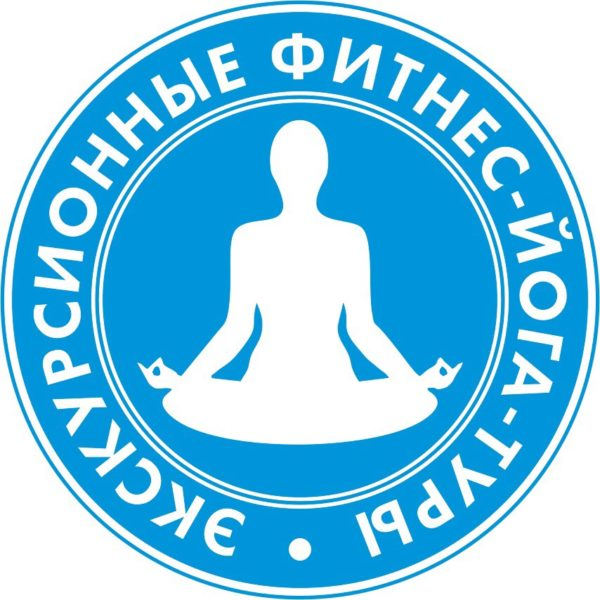Тур Крым