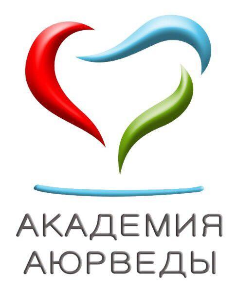 Академия Аюрведы