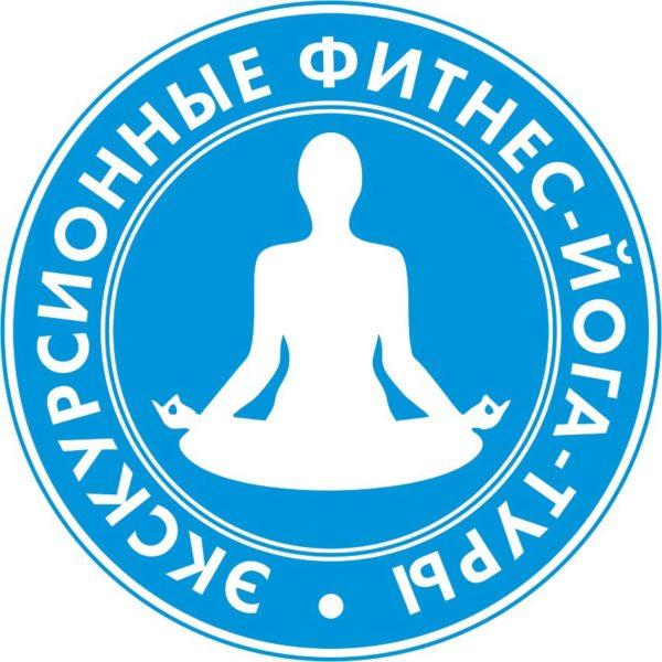 Территория полезного отдыха (тур-крым.рф)